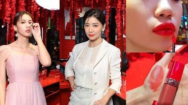 賈靜雯、曾沛慈「獵男唇膏色號」看這篇!Dior超惹火精萃唇膏15色怎麼選?