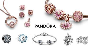 Pandora 2020夢幻粉嫩小雛菊系列!本季推出玫瑰金、清新藍雛菊,意圖使人掉坑