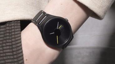 瑞士雷達表攜手跨界全球知名設計師打造限量腕錶 六只新作凝聚真我本色 玩味材質與設計的無限可能