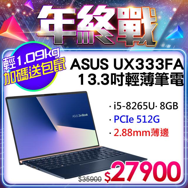 LCD尺寸:13.3