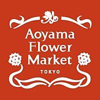 青山フラワーマーケット 亀田メディカル店