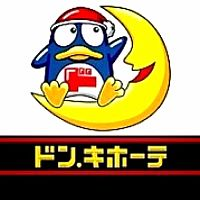MEGAドン・キホーテ日立店