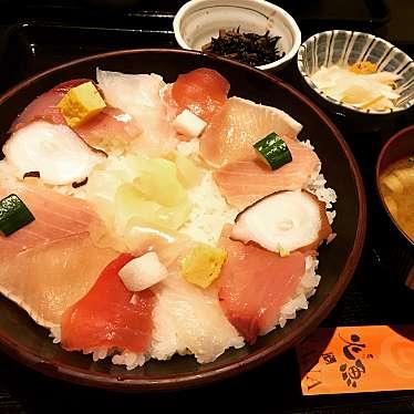 実際訪問したユーザーが直接撮影して投稿した西新宿魚介・海鮮料理炙り 火魚の写真