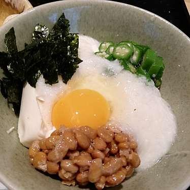 実際訪問したユーザーが直接撮影して投稿した新宿定食屋大戸屋 新宿東口中央通り店の写真