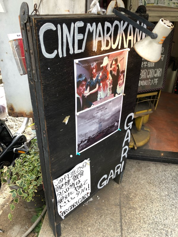 _var_mobile_Media_DCIM_116APPLE_IMG_6317.HEIC