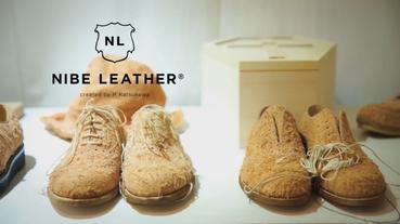 最接近生命的皮革 ── 東京獨立製鞋品牌 H? Katsukawa
