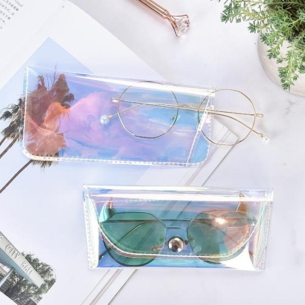 太陽眼鏡盒女鐳射韓國優雅簡約便攜個性透明收納眼睛盒墨鏡眼鏡袋