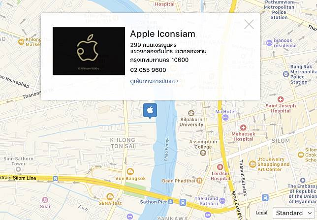 Apple Iconsiam Address