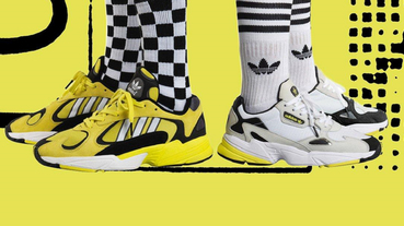 新聞分享 / 穿著電子樂 SIZE? X ADIDAS ORIGIANALS 'ACID HOUSE'