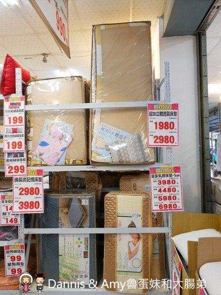 《大甲寢具開倉特賣會》 華得利寢飾x寶松皇家寢飾首次聯合特賣。每日驚爆物最低50元起限時限量賣完為止。消費滿額好禮大方送︱(影片)