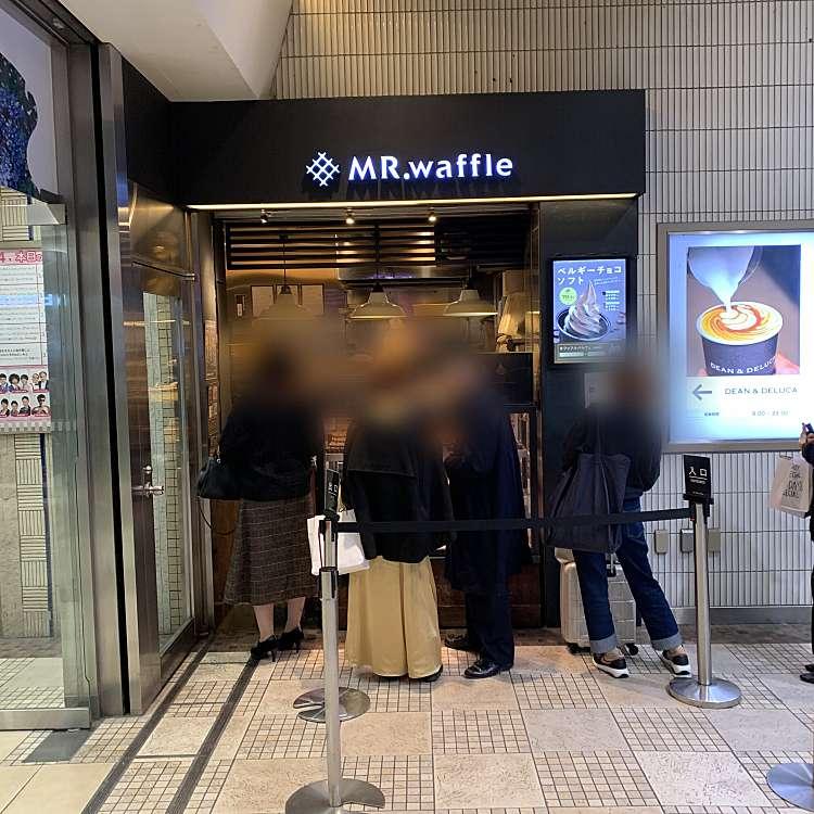 実際訪問したユーザーが直接撮影して投稿した新宿スイーツミスターワッフル ルミネ新宿店の写真