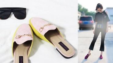 穆勒鞋怎麼搭才時尚?跟著潮人這麼做就對了