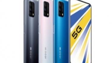 vivo 旗下品牌 iQOO 傳推出平板、筆電產品