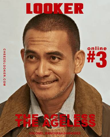 LOOKER ONLINE 03 THE AGELESS