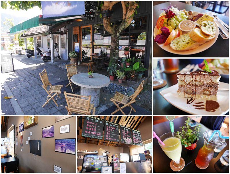 台東都蘭美食 洛恩. 米薩克 早午餐、下午茶~有故事的小咖啡館