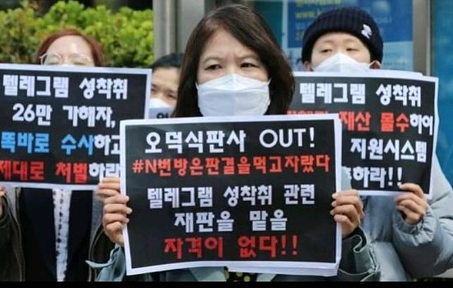 大批網民請願,批評吳德植法官對性罪犯的判決過輕。