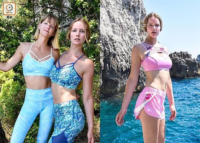 Whitelisted獨家引入的運動功能服品牌hoya kerry,三款設計系列Nature、Saya及Gina,全方位照顧高中低強度運動時的需要,讓女生的線條更立體。(互聯網)