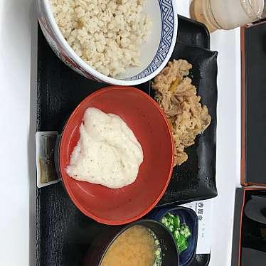 吉野家 お茶の水店のundefinedに実際訪問訪問したユーザーunknownさんが新しく投稿した新着口コミの写真