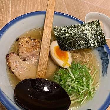 実際訪問したユーザーが直接撮影して投稿した鶴間ラーメン・つけ麺AFURI 南町田グランベリーパーク店の写真