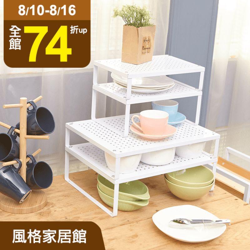 台灣製可堆疊櫥櫃收納置物架,讓櫥櫃不再混亂堆積,簡易組裝,每層皆可互相結合不滑動,上下鎖定不脫落、不滑動,不同顏色與大小自由搭配使用,整齊擺放超輕鬆,現有多款可供選擇!