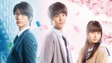《回到 17 歲》日本版?《ReLIFE 重返 17 歲》重新體驗一次青春
