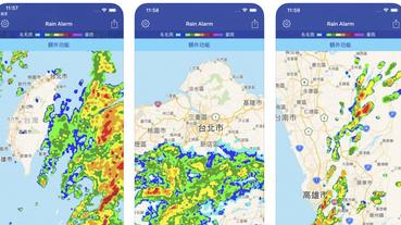 常雨神同行? 免費的《 降雨警報器 》將可即時提醒你降雨來臨狀況(使用心得)
