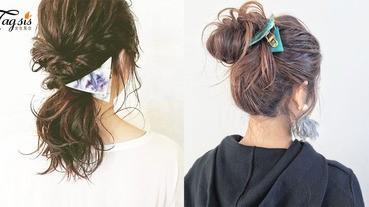 一個三角髮夾KO!學會三角髪夾造型,輕鬆完成簡單氣質髮型!