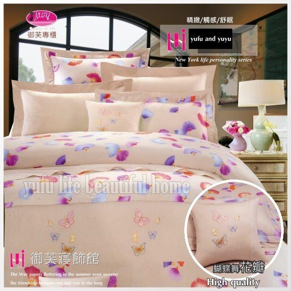 1.兩用被套 6*7尺*1(A/B版面設計)n2.薄床包 5*6.2尺 n3.薄枕套*2個