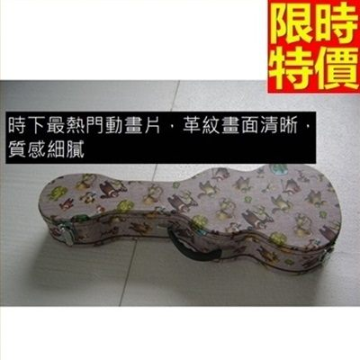 烏克麗麗琴箱(硬盒)配件-21/23吋熱門動畫熊出沒手提保護琴盒[時尚巴黎]