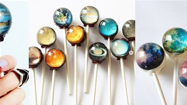 國外限定的「星球棒棒糖」居然能夠在家自己作?一看就會的零技巧作法公開!