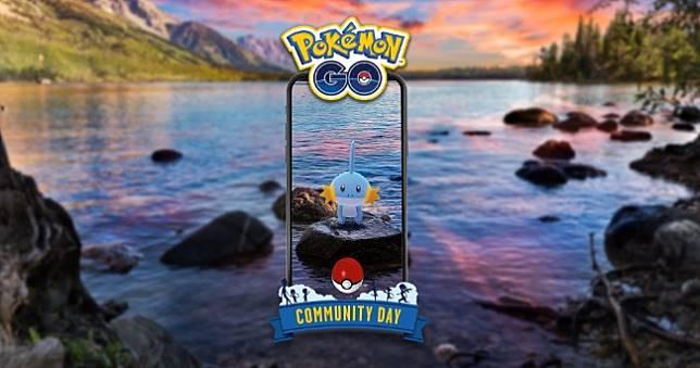 一如預料,《Pokemon Go》7月社群日主角確認為「水躍魚」