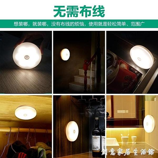 人體感應臥室聲控床頭衣櫃睡眠家用過道起夜led充電走廊小夜燈泡