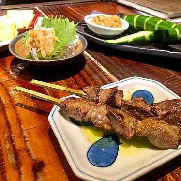 実際訪問したユーザーが直接撮影して投稿した西新宿居酒屋丸鶏 るいすけの写真