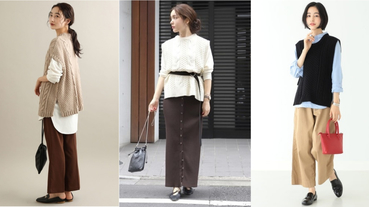 今年秋冬「針織背心」一定要穿起來!輕鬆完成多層次的時髦感衣著