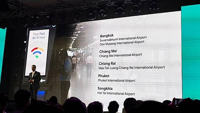 Google Station ขยายพื้นที่ให้บริการ WiFi ครอบคลุมกว่า 100 แห่งทั่วไทย