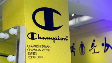 美式休閒運動風潮強勢回歸- Champion CPFU 及 US LINE 新線登場!