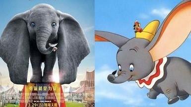 迪士尼經典真人版電影三部曲:《小飛象》找回最純真及勇敢的自己