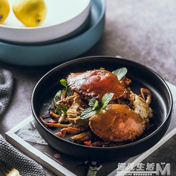北歐陶瓷湯盤 創意西餐盤大號沙拉盤深盤家用餐具圓形餐盤菜盤子 WD 遇見生活