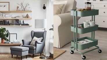 IKEA什麼最好用?內行人激推Top10品項~「五星好評必買、最便宜只要19元、員工私心回購」通通告訴你