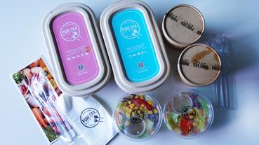 【台北◎會議便當推薦】《純淨食代 Pure Era》 台北低卡健康餐盒 超過一日五蔬果的滿分便當