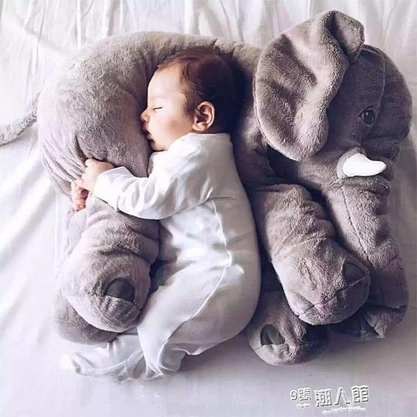 可愛大象抱枕被子兩用多功能沙發枕頭靠墊靠枕午睡枕空調毯子