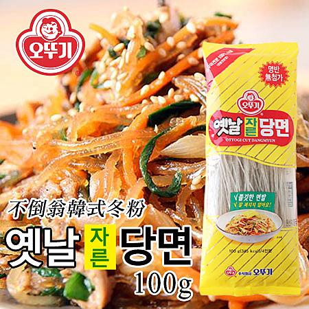 韓國正統的正Q冬粉n使用上等紅薯澱粉製成n超級有嚼勁 可以做雜菜 拌炒食用