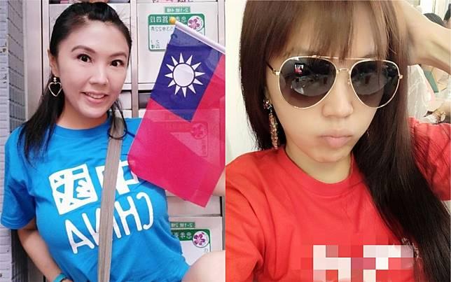 ▲劉樂妍與台灣友人餐敘,高調穿著慘遭白眼。(圖/翻攝臉書)