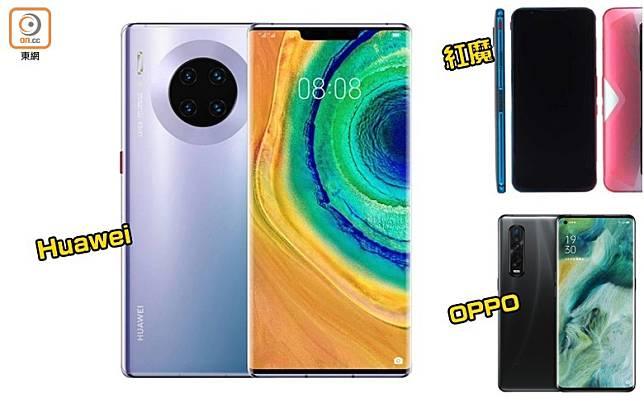 測試後Huawei Mate 30 Pro 5G、紅魔5G、OPPO Find x2都用得到香港5G網絡。(陳志滔攝)