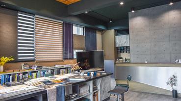 【台中超耐磨地板、窗簾、調光簾、壁紙推薦-優陽傢飾】歐美風格簡約質感家飾