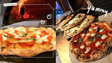 北部最道地的N家義大利窯烤Pizza!在台灣也能嚐到來自拿坡里的冠軍級美味