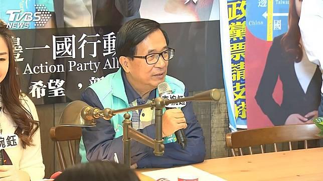 對於選情結果,陳水扁認為民進黨總統贏超過百萬票和國會席次過半沒問題。(圖/TVBS)