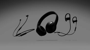 除了 Airpod 你還有其他選擇!Beats 推出 3 款 iPhone 7 必備無線耳機