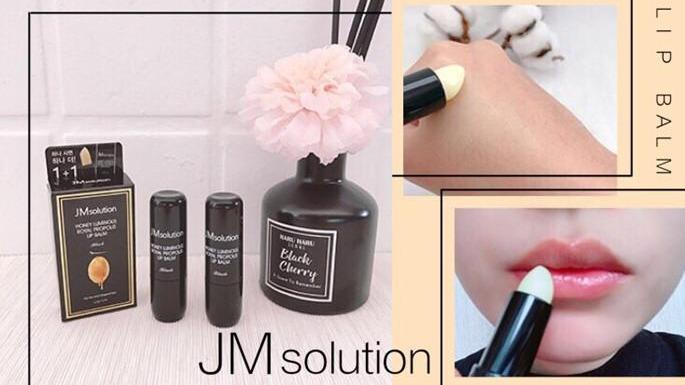 沒有韓妞控不知道的 JMsolution出潤唇膏拉!!!