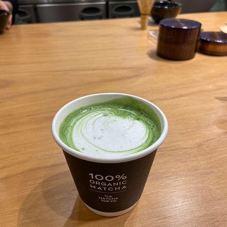 新宿区周辺で多くのユーザーに人気が高いコーヒーザ マッチャ トウキョウ NEWoMan新宿のHOTMATCHALATTEの写真